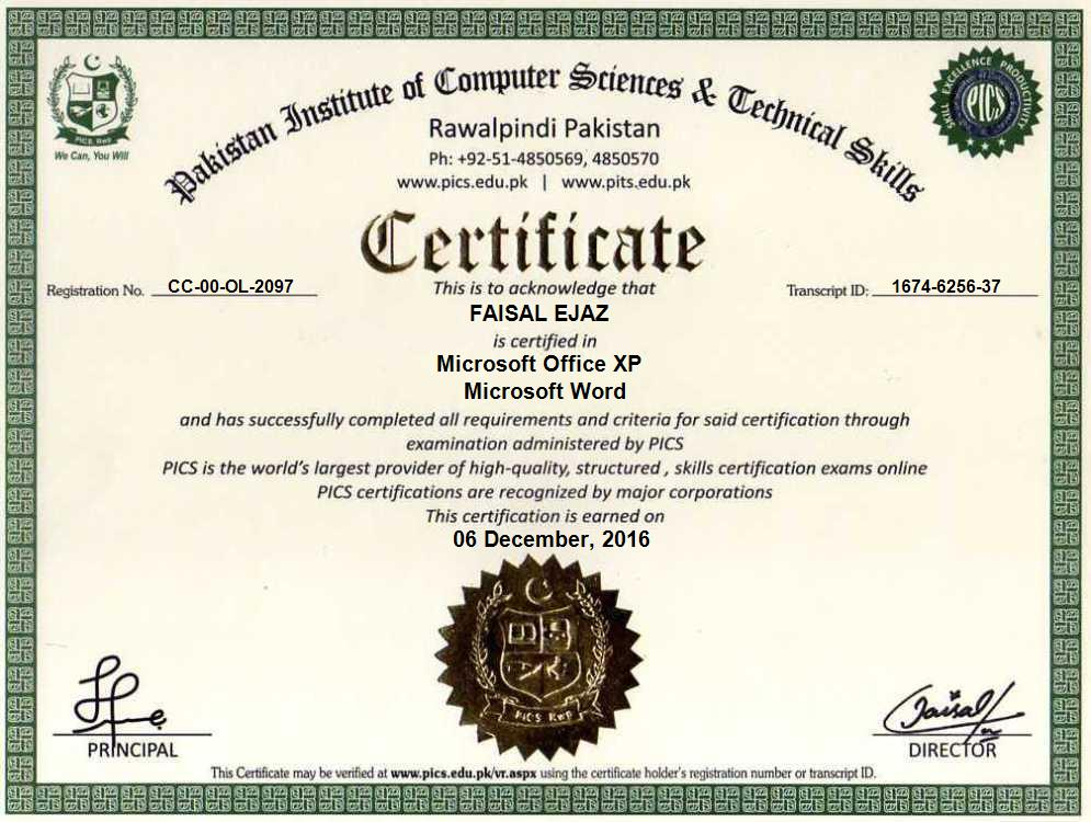 New Sample Certificate