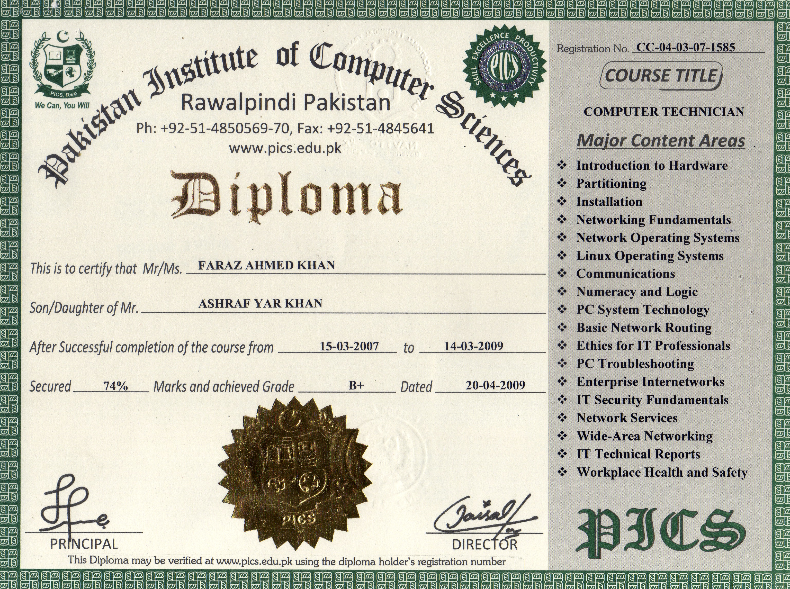 Pakistan institute of computer sciences free online certification 2 years diploma in computer technician xflitez Images